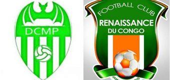 Division 1: le match DCMP-FC Renaissance reporté à lundi 8 mai