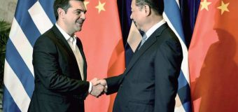 Droits de l'homme: la Grèce vole au secours de la Chine face à l'Union Européenne
