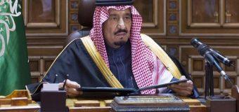 L'Arabie saoudite et ses alliés publient une liste de «terroristes» soutenus par le Qatar