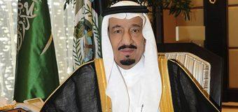 L'Arabie saoudite et ses alliés posent 13 conditions au Qatar pour une sortie de crise